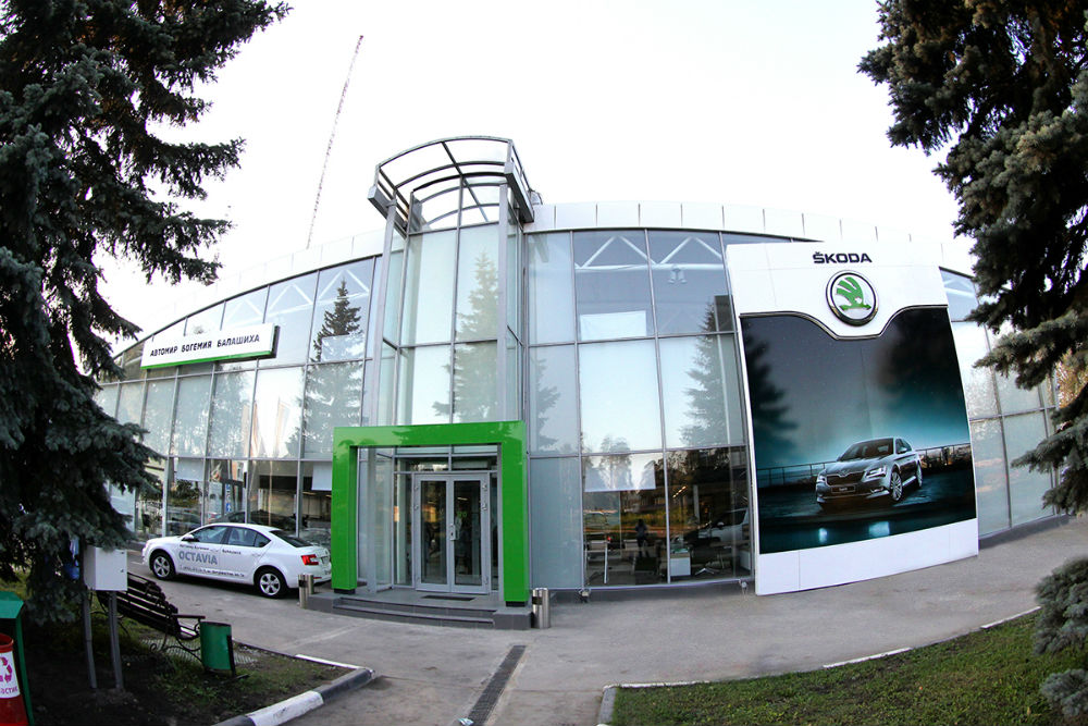 Skoda Car Dealership