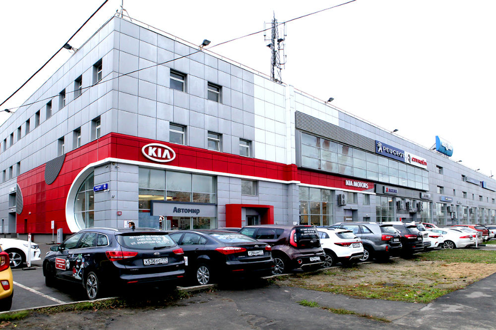 Autocenter Avtomir Group